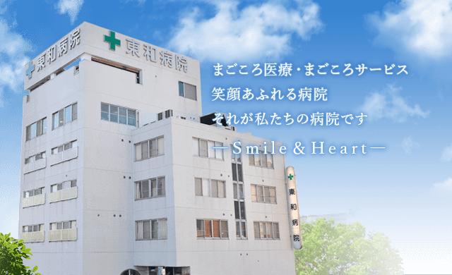 大阪 コロナ 病院